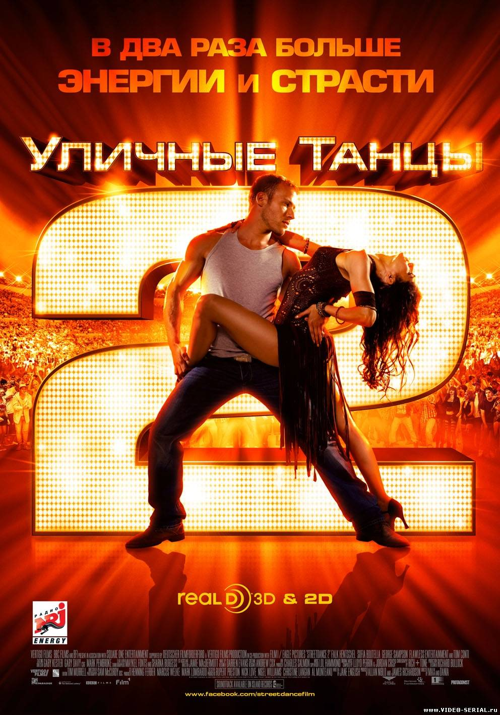   2 / StreetDance 2  