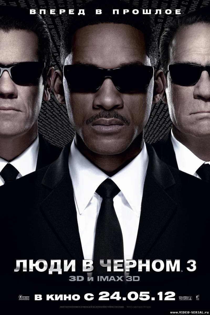    3 / Men in Black III