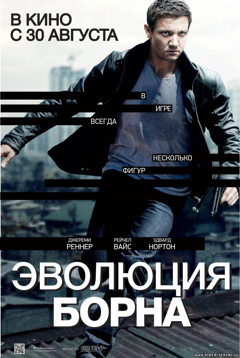   / The Bourne Legacy
